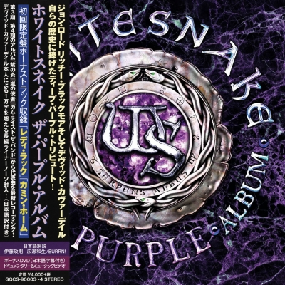 Whitesnake - The Purple Album (Deluxe Japan Edition) (2015)