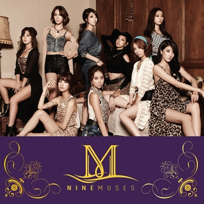 Nine Muses (9Muses) - Prima Donna (2013)